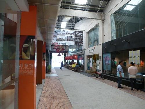 Shenzhen13-Oct (14)