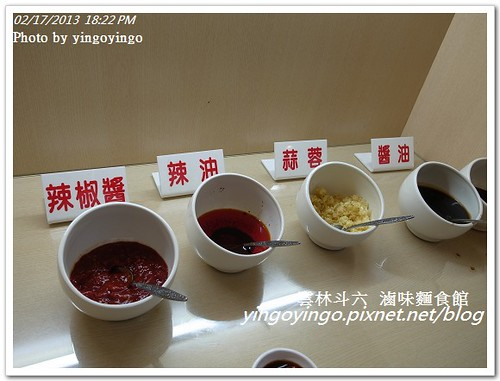 雲林斗六_滷味麵食館20130217_R0072484