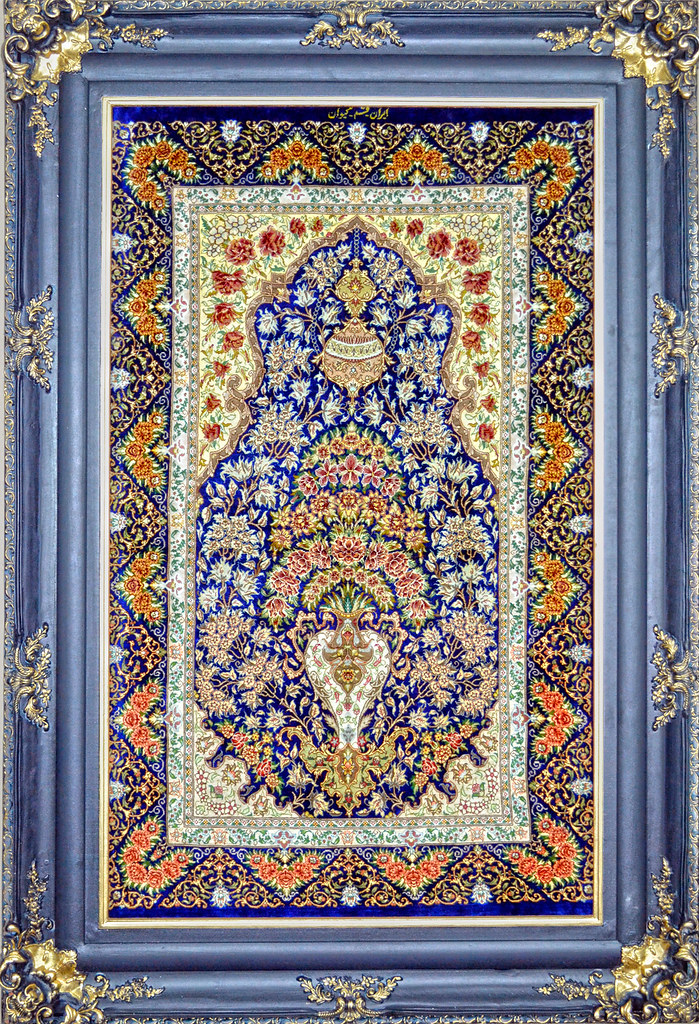 Flower-in-Vase-Pure-Silk-Qum-Persian-Rug-1315-163x77