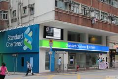 Standard Chartered Bank Queen's Road East Branch