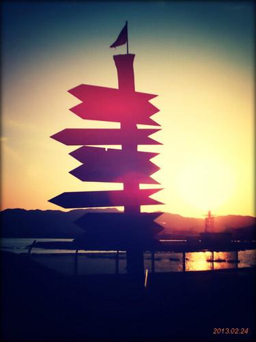 sunset us marine iwakuni 米海兵隊岩国航空基地