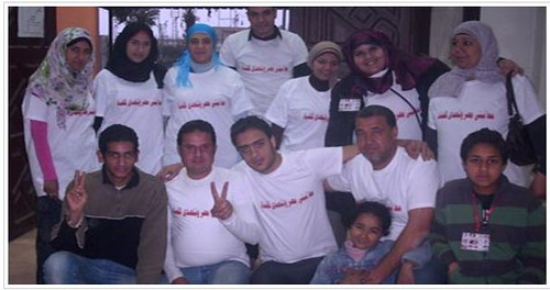 frivillige i cairo