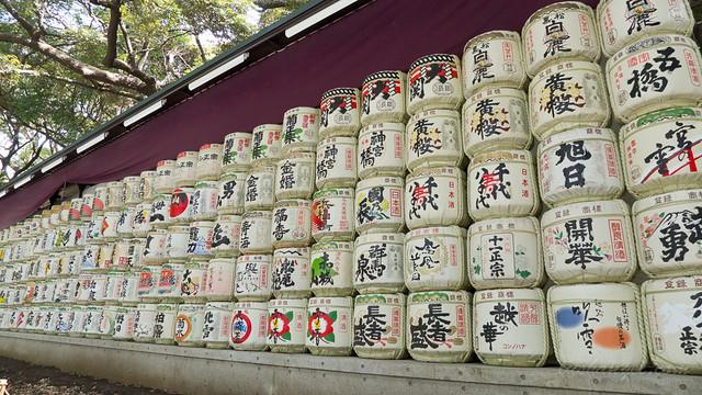 japan-sake