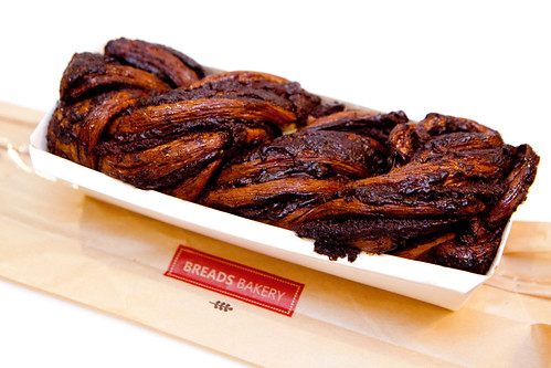 Whole loaf of chocolate babka