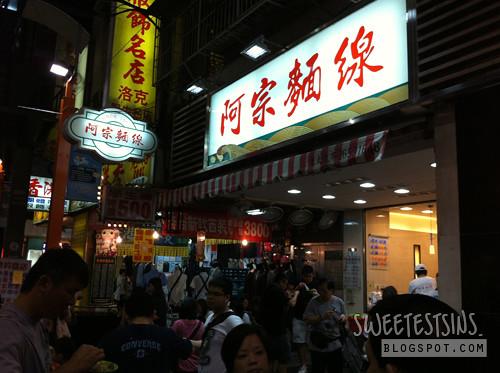 taiwan taipei trip may 2012 day 1 - 16 ximending ah zhong mian xian