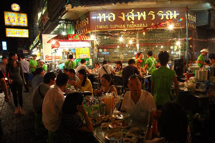 T&K-Seafood-Bangkok