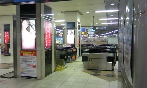 東横線渋谷駅跡地