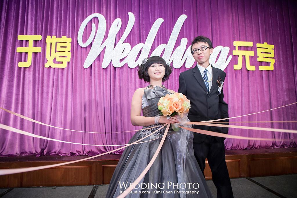 2013.02.15 Wedding-230