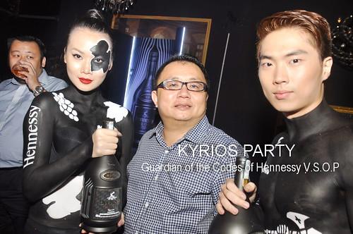Hennessy V.S.O.P KYRIOS Party 5