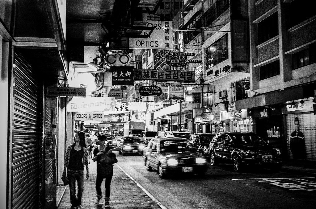 Kowloon Nights