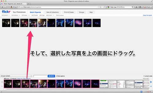 Flickr__Organize_your_photos___videos-2