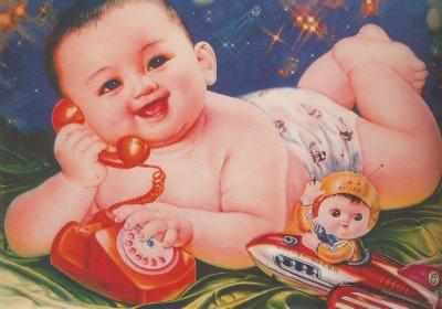 Chinese Vintage Phoneboy