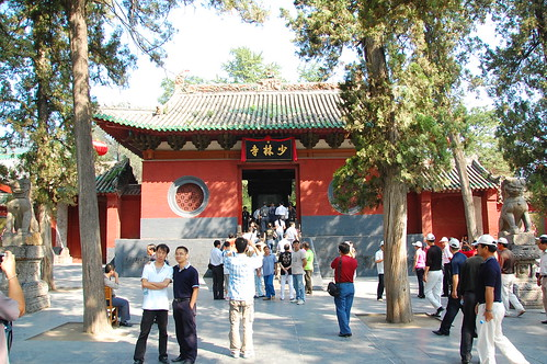 Shaolin Temple Gate