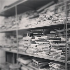 newspaper(0.0), white(1.0), photograph(1.0), monochrome photography(1.0), archive(1.0), monochrome(1.0), black-and-white(1.0), black(1.0),