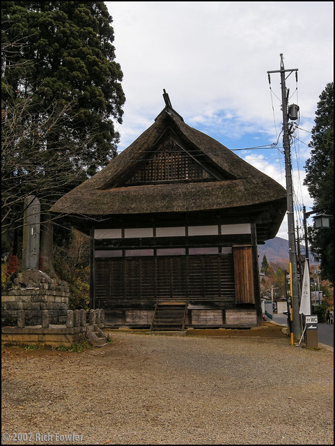 Togakushi Houkou
