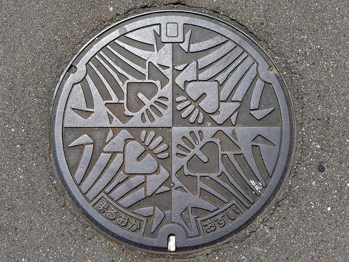 Maruoka town Fukui pref, manhole cover (福井県丸岡町のマンホール)