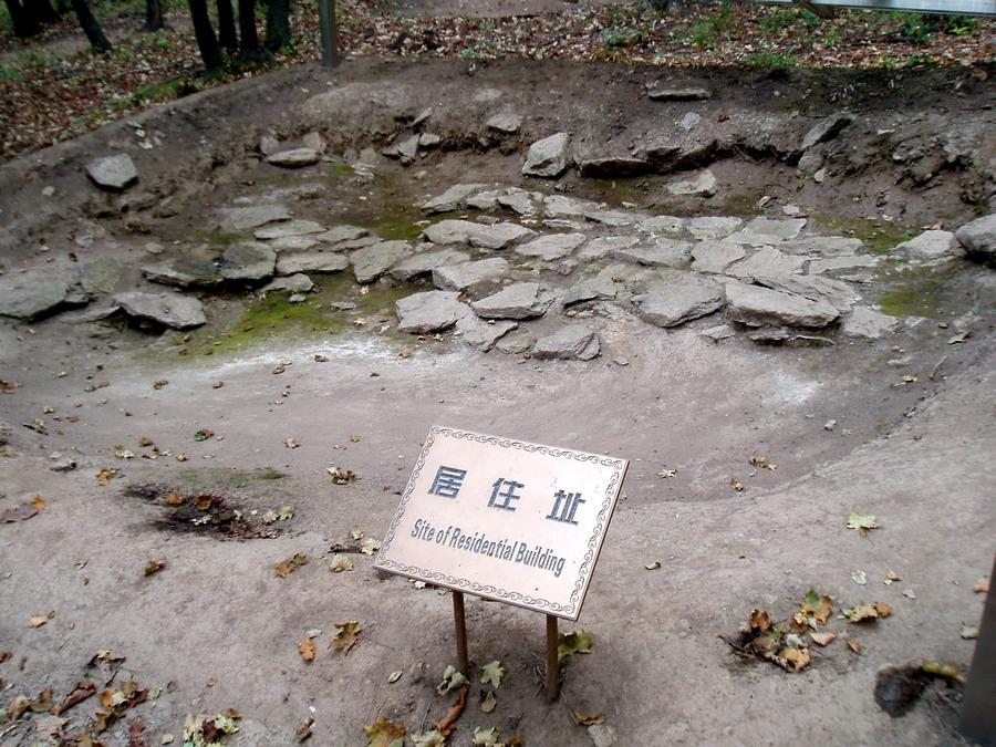 Huanren9Wunushan fortress