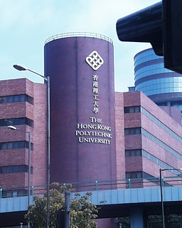 Bild von Red Brick Building in der Nähe von Yau Tsim Mong. china road 2001 red hk building brick tower digital hongkong highway university olympus 中国 香港 flyover redbrick 中國 polytechnic 大學 香港理工大學 polyu earlydigital c1000l chathamroad 理工大學