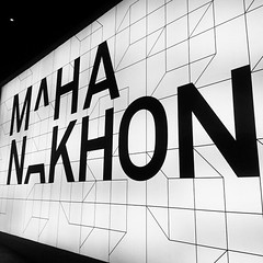 MAHANAKHON #Bangkok #Thailand #กรุงเทพ #กรุงเทพมหานคร