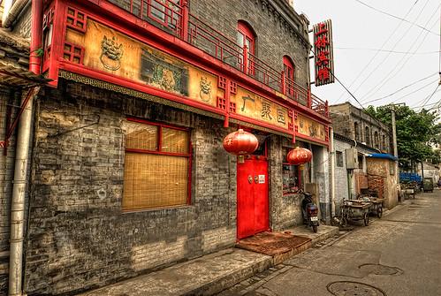 Beijing62