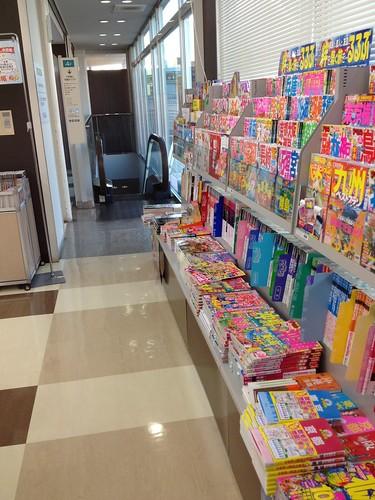 高知大丸5階の宮脇書店にやって来た。 by haruhiko_iyota