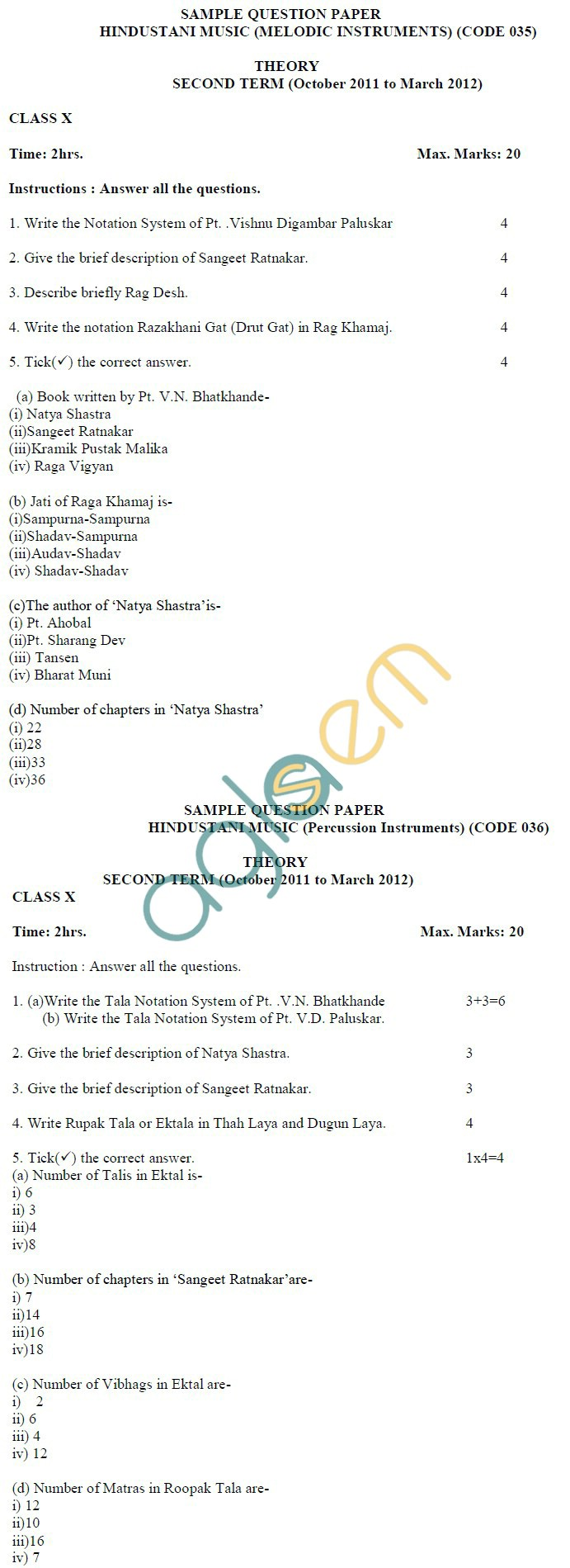 CBSE Class IX & X Sample Papers 2014 (Second Term) Hindustani Music