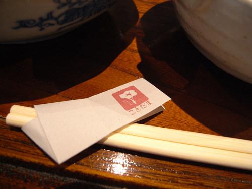 cafeことだま(ランチ)@明日香村-14