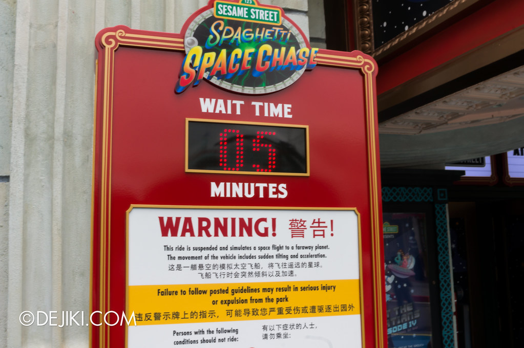 Sesame Street Spaghetti Space Chase - 5 Minutes Wait