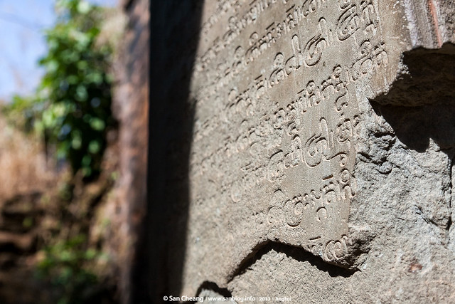 羅洛士遺址群 - 羅蕾寺