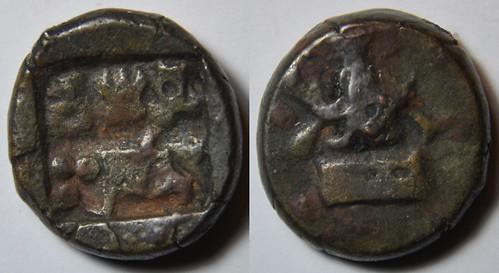 Mes vieilles monnaies indiennes 8486500958_fac99c702a