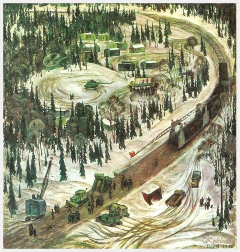 Грызлов Валерий Дмитриевич(Россия, 1943) «Праздник БАМ» 1975