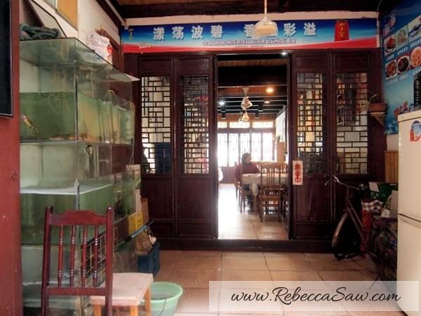 Shanghai Day 3 - RebeccaSaw-155