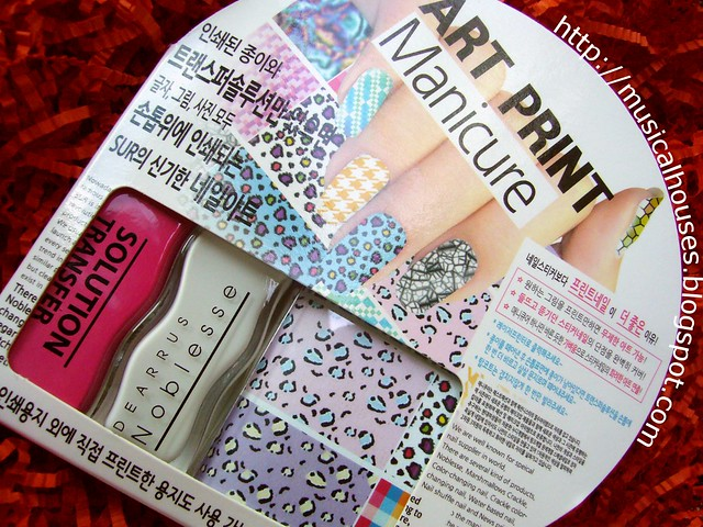 beauty asia nail transfer set