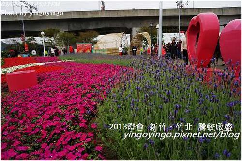新竹竹北_2013燈會DSC00033