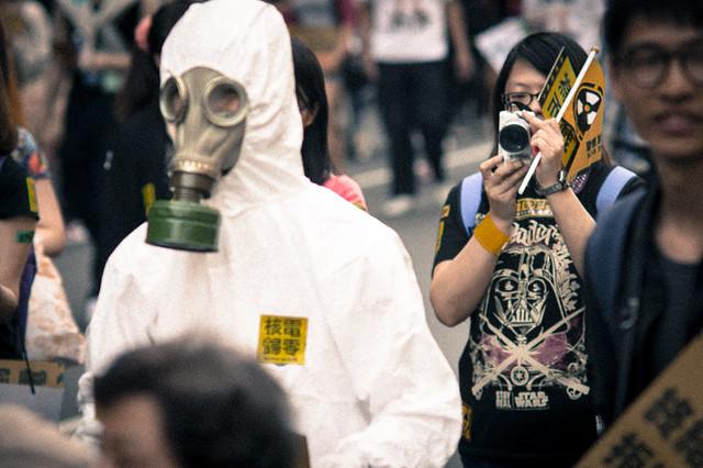 2013全台廢核大遊行(台北場)
