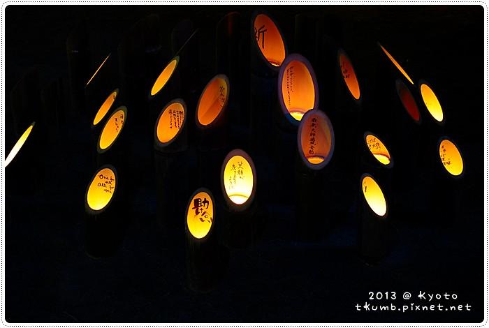 東山花燈路 (9).JPG