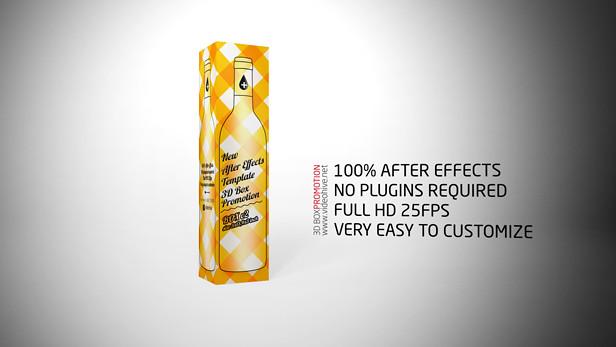 3D Box Promotion - 3