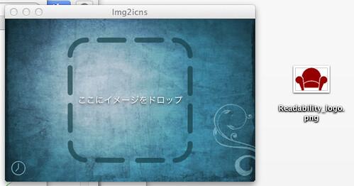 スクリーンショット 2013-03-18 11.40.25