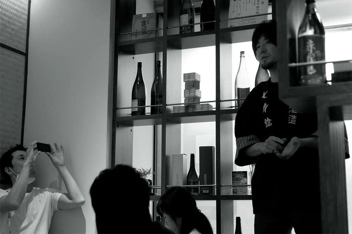 蔵元を囲む会|冨田酒造|七本槍