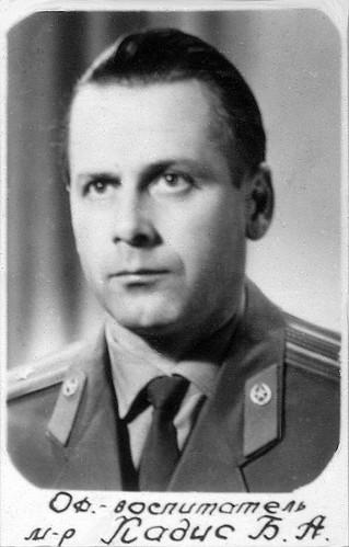 Майор Кадис Бронислав Александрович