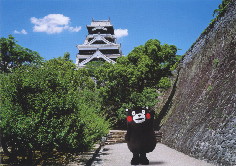 NOT Available - 130327_kumamon_castle