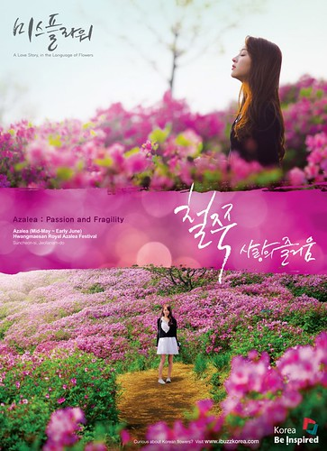 kto-miss-spring-flower-video.jpg