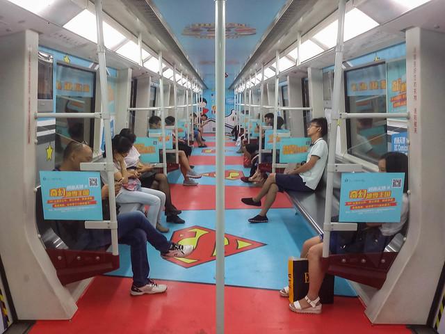 超人车厢/Superman Car
