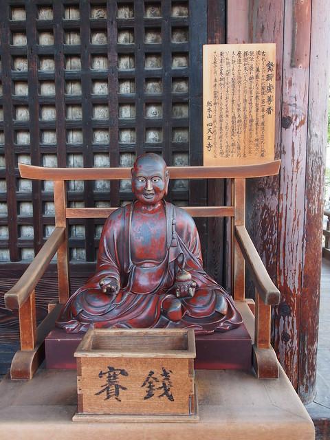 四天王寺的賓頭盧尊者像