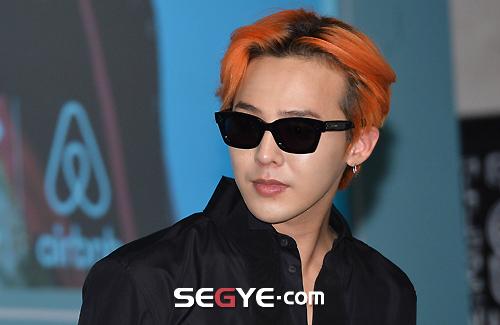 G-Dragon - Airbnb x G-Dragon - 20aug2015 - Segye - 03