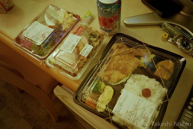 半額弁当 / Half price dinner