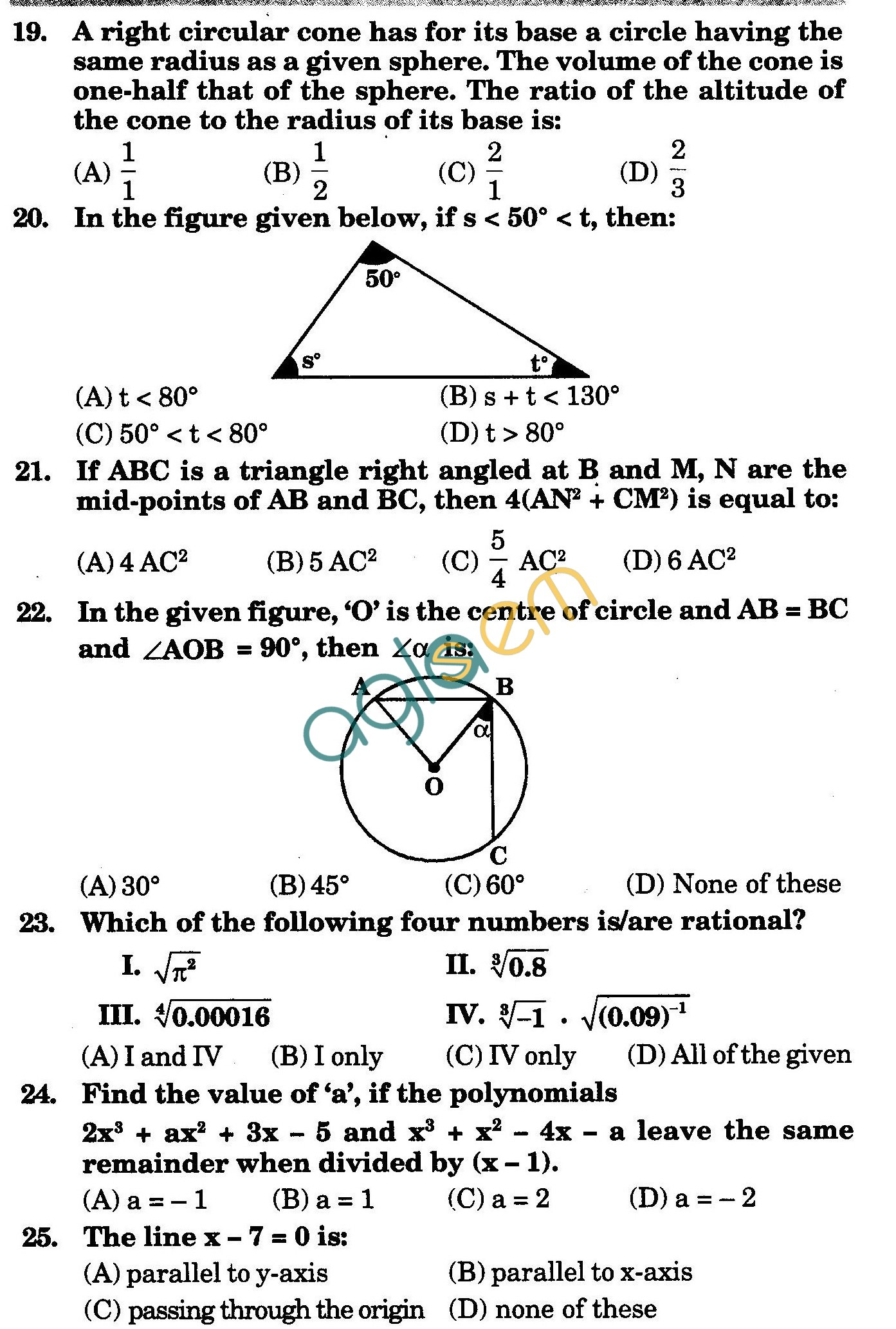 NSTSE 2010: Class IX Question Paper with Answers - Mathematics