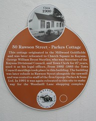 Photo of Brown plaque № 12059