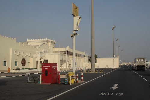 Airside of the Emiri terminal at Doha International Airport