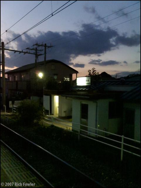Rikuzen-Ono Station